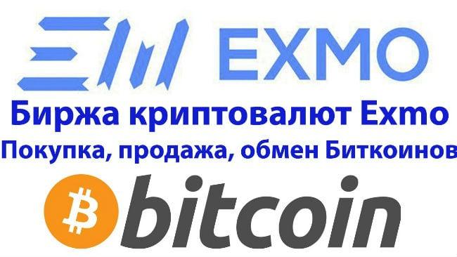 Cum obții Bitcoin gratuit? - MyCryptOption